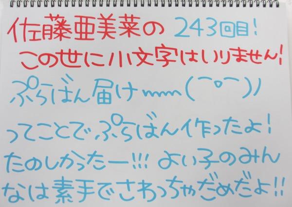 Img_9313_1