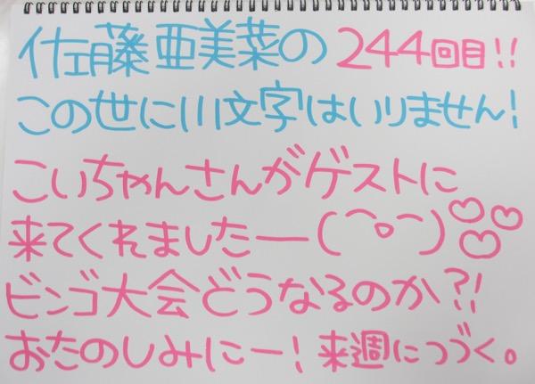 Img_9314_1