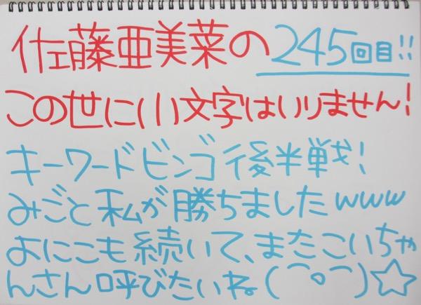 Img_9347_1