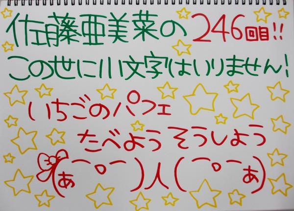 Img_9348_1_2