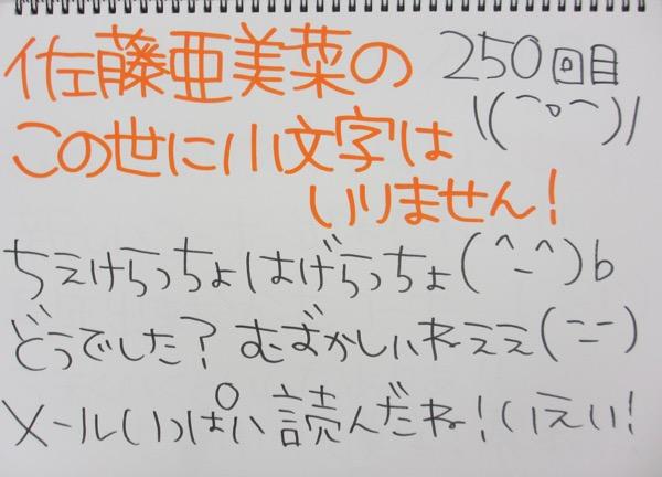Img_9395_1