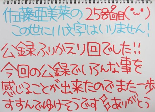 Img_9536_1