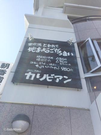 Yrs_160512_12