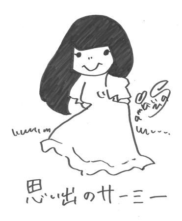 Yrs_160810_e