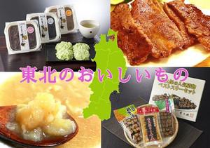 Tohoku_title_