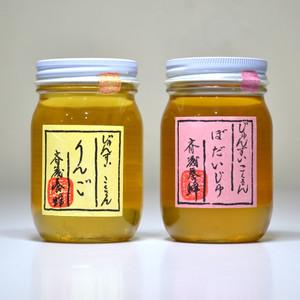 Honey1_