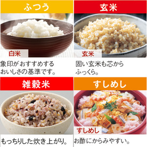 Takiwake__